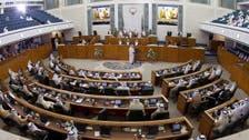 """""""فيتش"""": نتائج الانتخابات الكويتية تهدد الإصلاحات"""