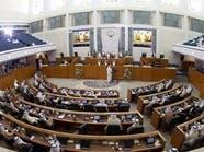 استقالة نائبين جديدين من البرلمان الكويتي