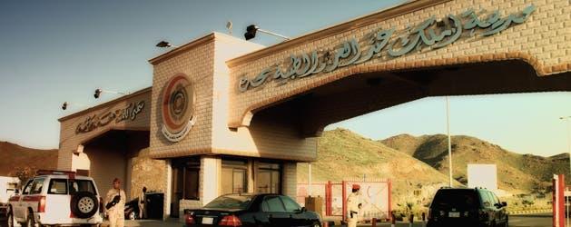 King Abdel Aziz Hospital in Jeddah (from the official website)