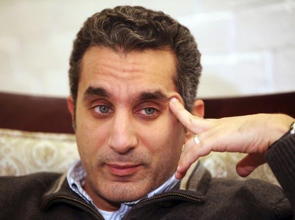 باسم يوسف قد يمثل أمام المحكمة لاتهامه بالإساءة لمرسي