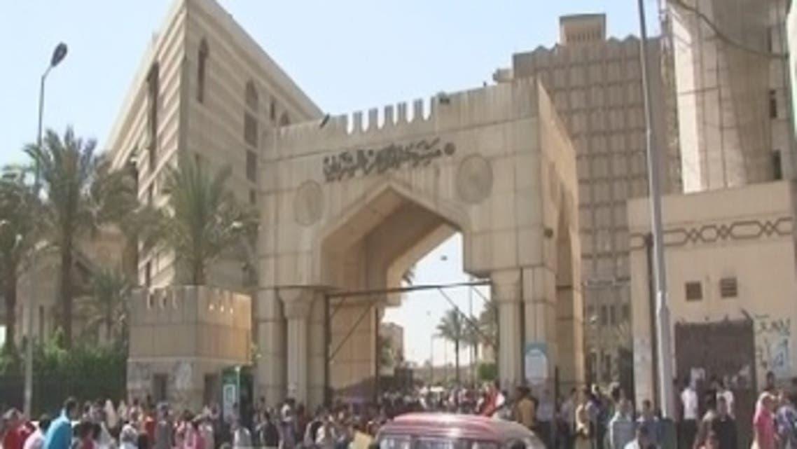 Azhar Institution (Mashyakha)
