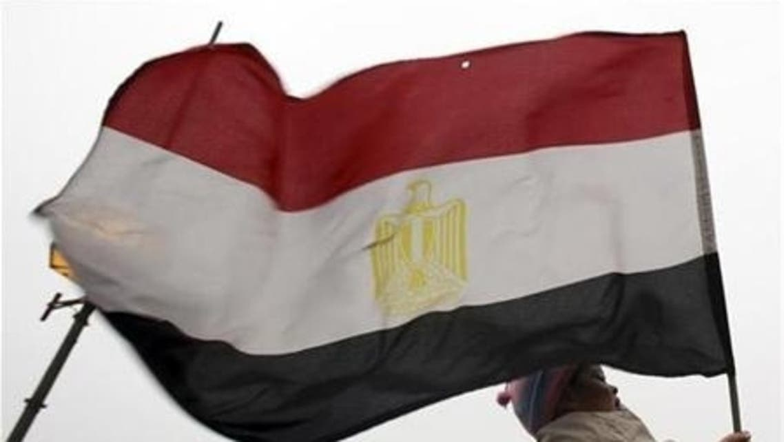The Egyptian flag. (Reuters)