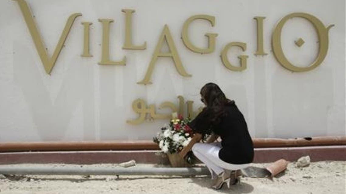 Villaggio Mall Reuters