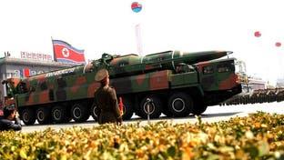 تقرير سري: كوريا الشمالية طورت أجهزة نووية مصغرة