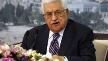 Abbas to decide on Palestinian govt in mid-august