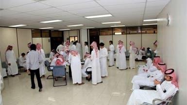 توظيف 40 ألف سعودي في أكثر من 10 تخصصات صحية