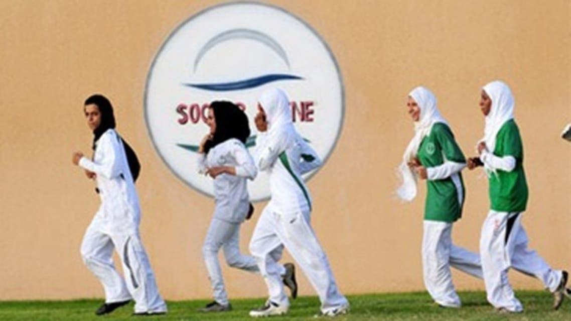 Saudi Female Athletes
