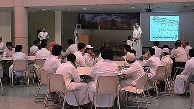 أكثر من 11 مليون ريال لنظافة مدارس مكة المكرمة