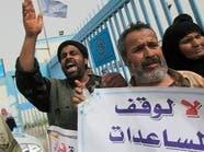 السلطة الفلسطينية تضغط دوليا لدعم أونروا