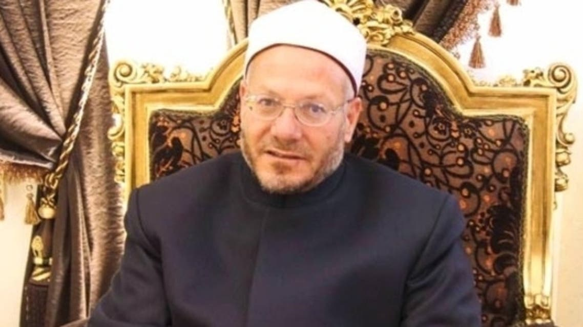Egypt Grand Mufti