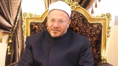 مفتي مصر: داعش إرهابي وخطر على الإسلام