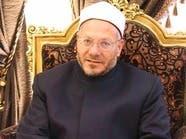 مفتي مصر: شاركوا في الانتخابات بقوة وإيجابية