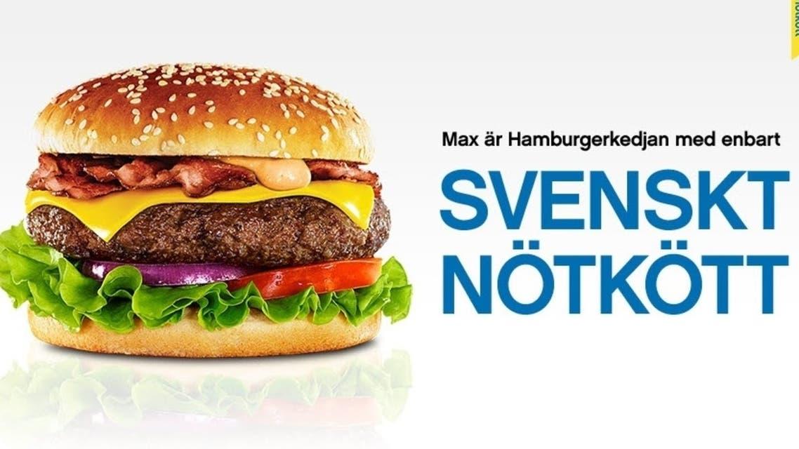 Max Sweden GCC