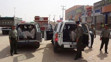 مخاوف من ارتفاع الأسعار بالسعودية مع بدء حملات التفتيش