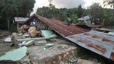Earthquake strikes near Jayapura, Irian Jaya, Indonesia - USGS