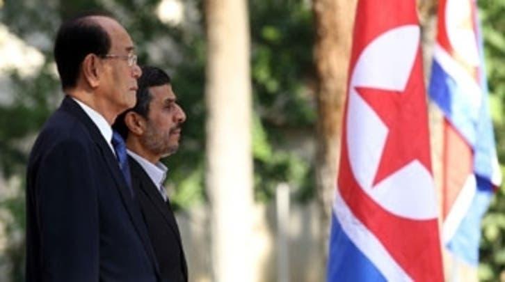 الأزمة الكورية الشمالية قد تدفع إلى التحرك ضد إيران