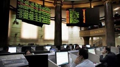 البورصة المصرية تبحث قيد شركات هيئة الأوقاف
