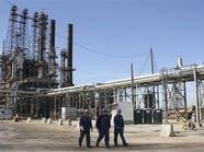 """""""موتيفا"""" التابعة لأرامكو تشتري مصنع كيماويات في تكساس"""
