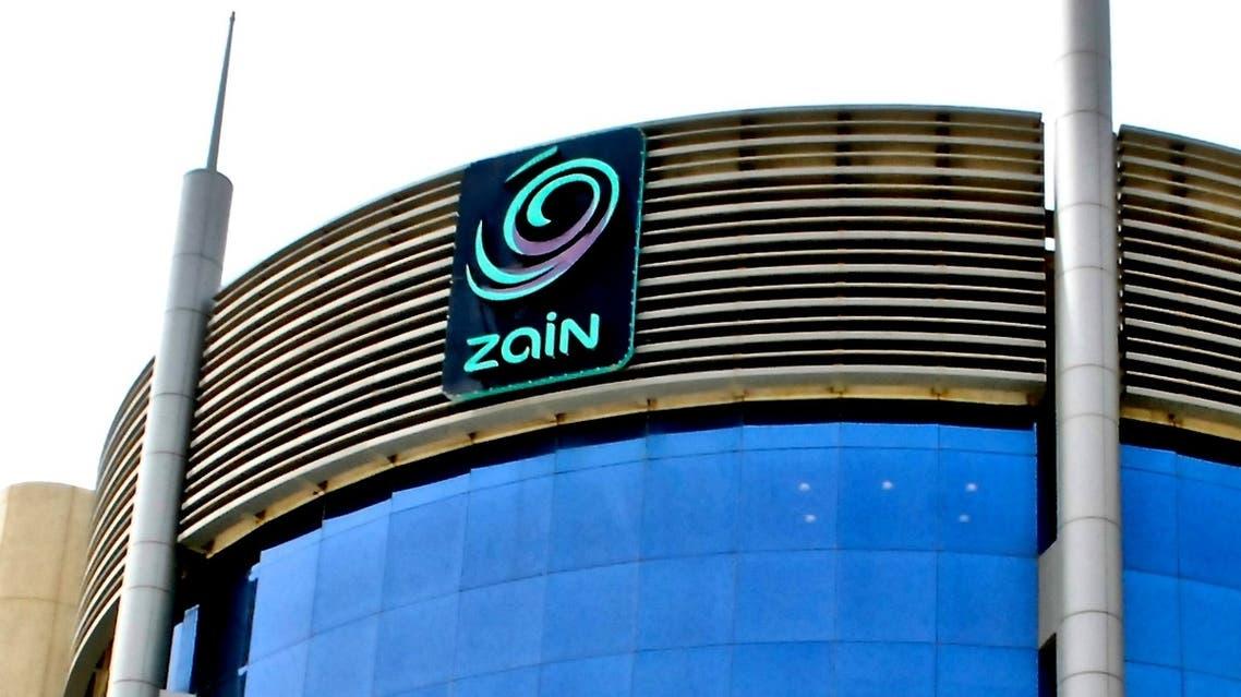 Zain's HQ in Kuwait. (Courtesy Zain)