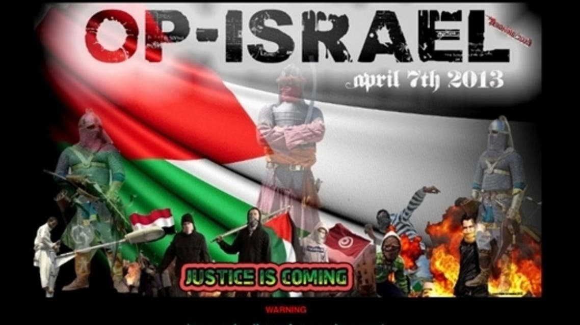 Posters using the name of the hacking group Anonymous had warned they would launch a massive attack on Israeli sites in a strike they called #OpIsrael starting April 7. (Courtesy: Anonymous)