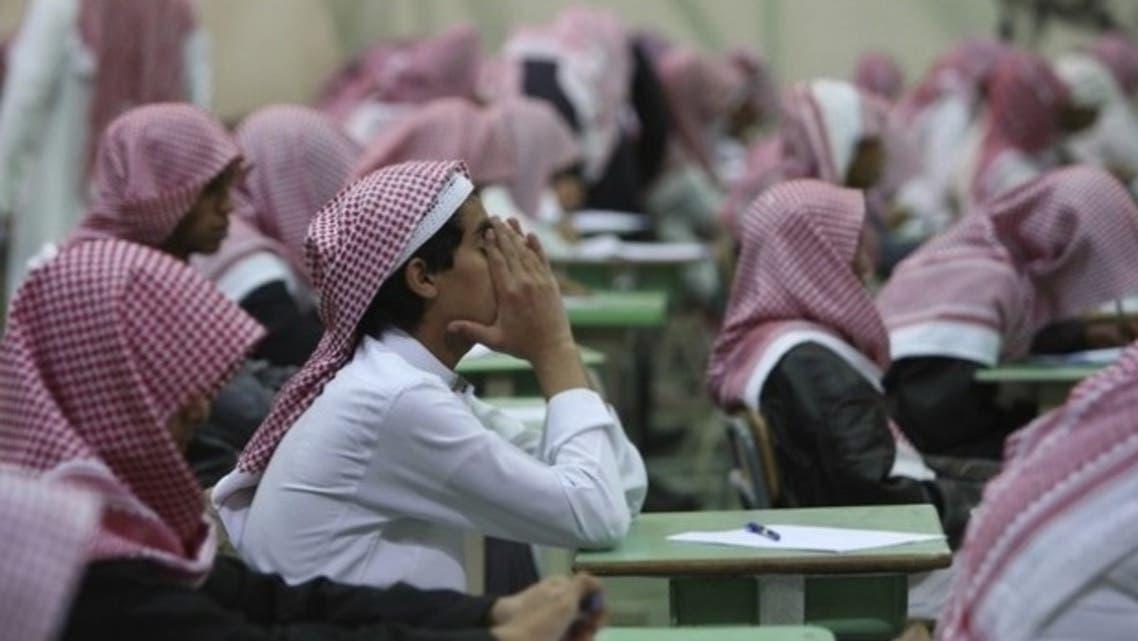 طلاب في السعودية