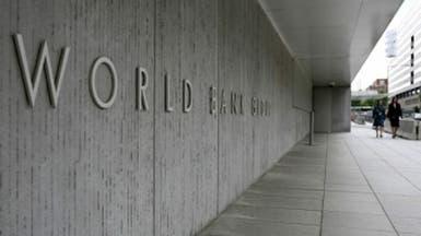 قروض بقيمة 1.2 مليار دولار من البنك الدولي لإفريقيا