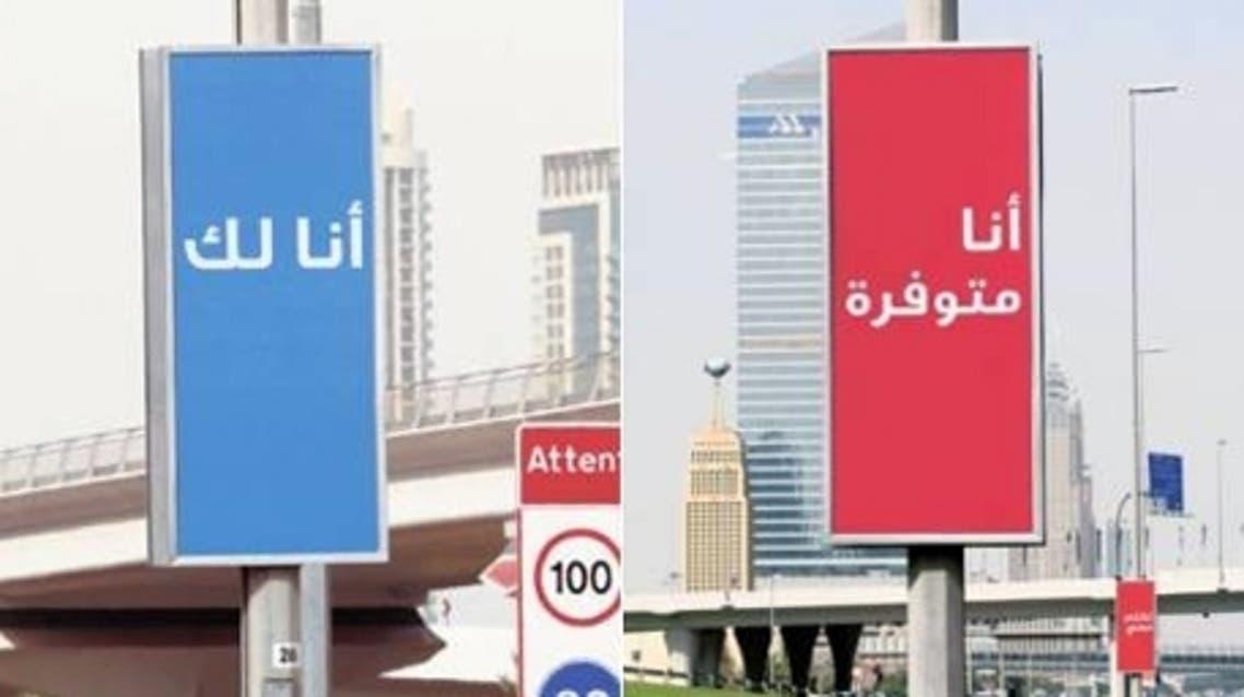 إعلانات تجارية