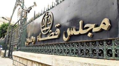 حريق يلتهم ملفات القضايا بمجلس قضاء مدينة وهران بالجزائر