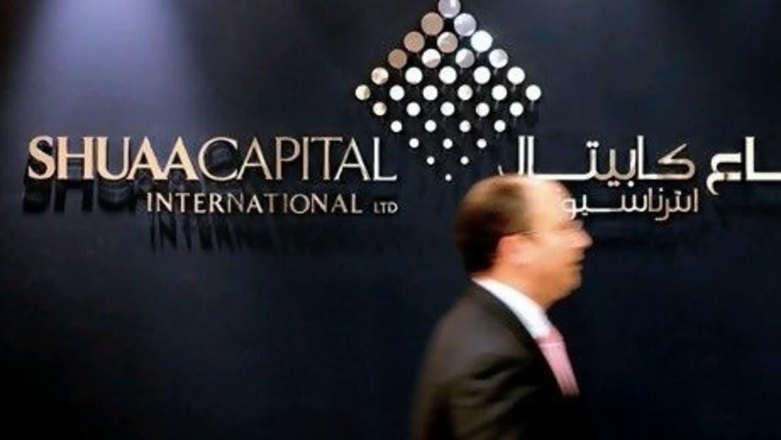 Shuaa Capital in Dubai. (Image courtesy Bloomberg)