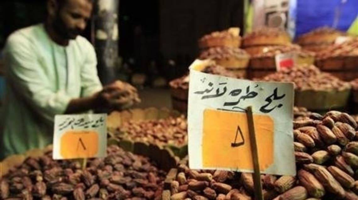 egypt poverty reuters