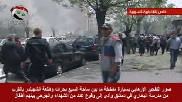 تفجير في السبع بحرات في دمشق