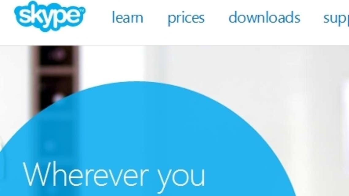 Skype website (Courtesy Skype)