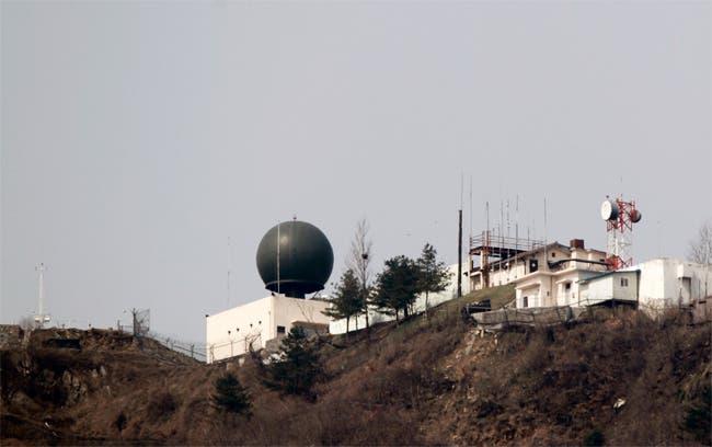 محطة رادار تابعة لكوريا الجنوبية