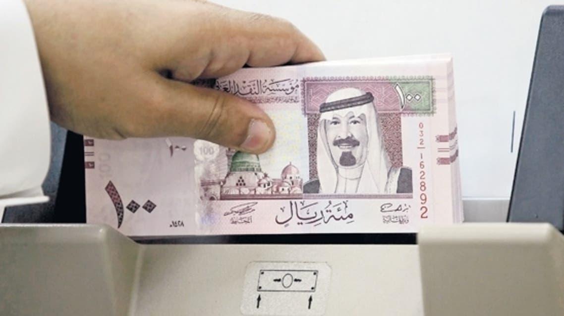 Saudi Riyal AFP