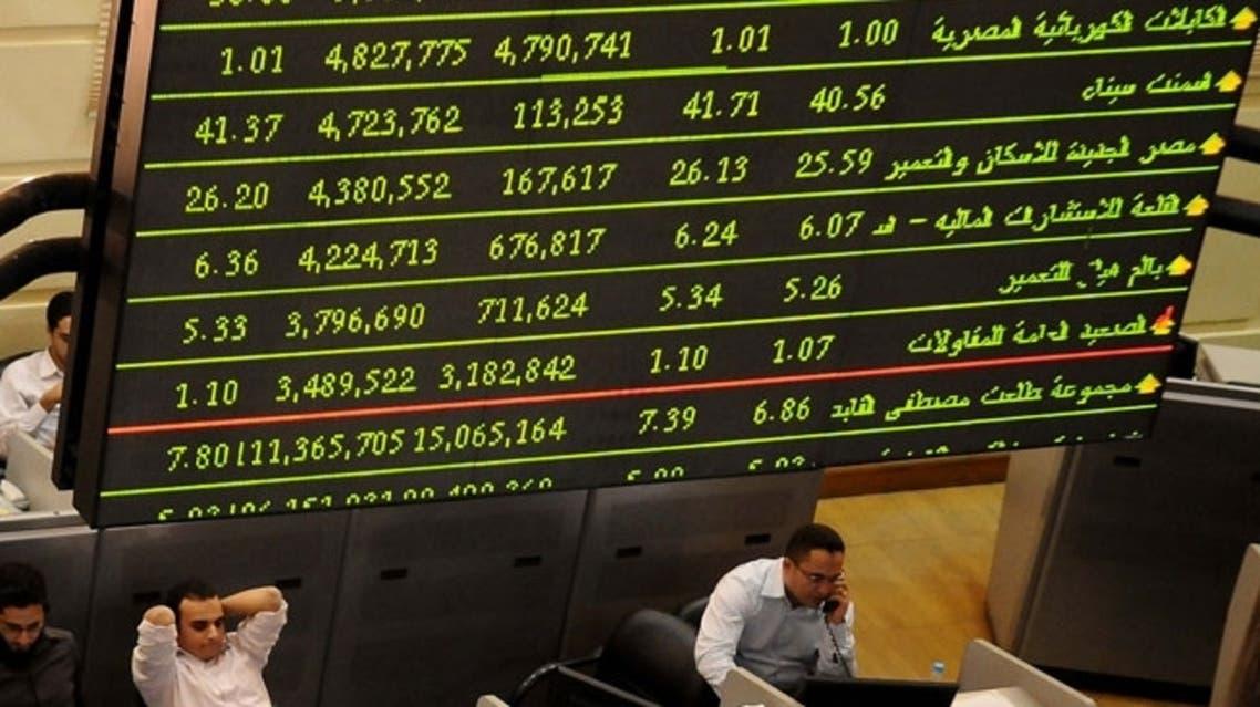 Egypt's stock exchange (Reuters)