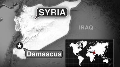45 موقعاً لأسلحة كيماوية في سوريا وفق الأميركيين