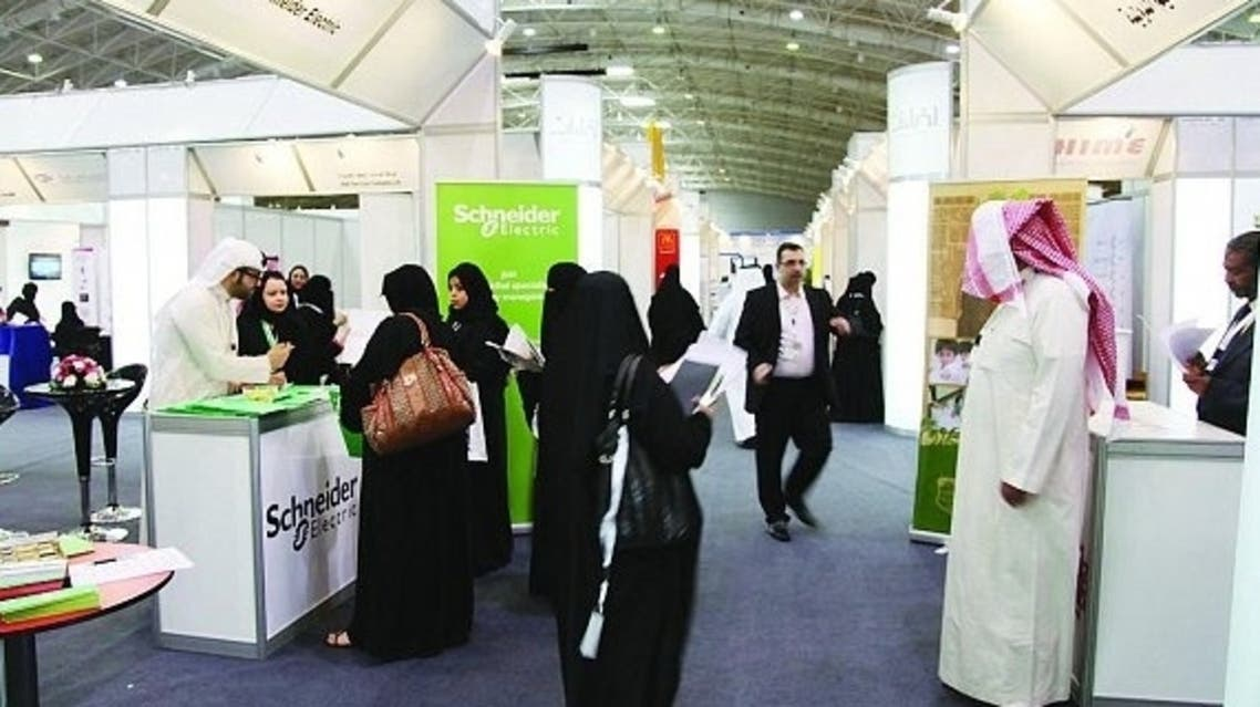 شباب سعودي - توظيف 4