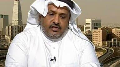 خبير سعودي توقع زلزال إيران قبل أسبوع