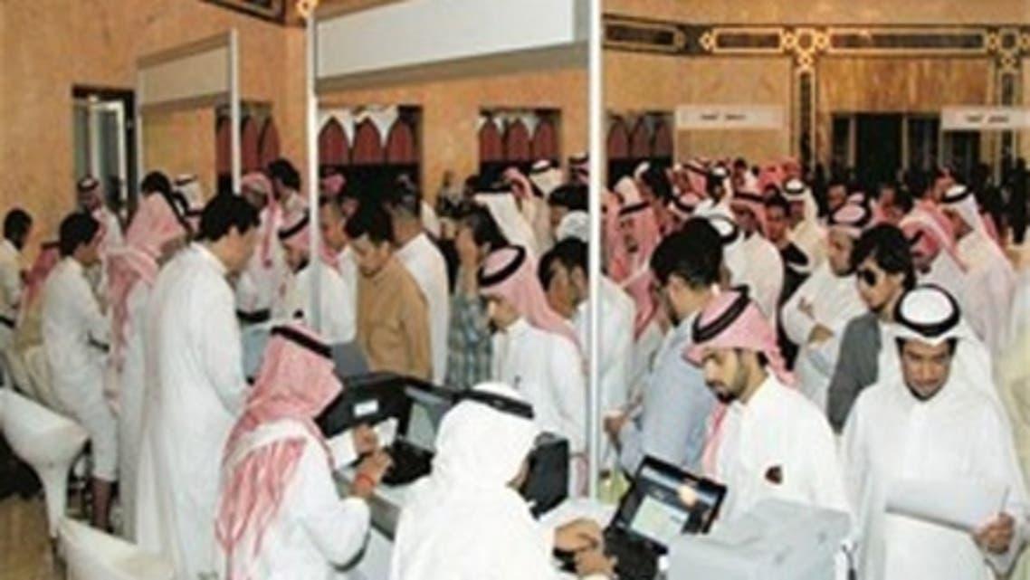 شباب سعودي - توظيف 2