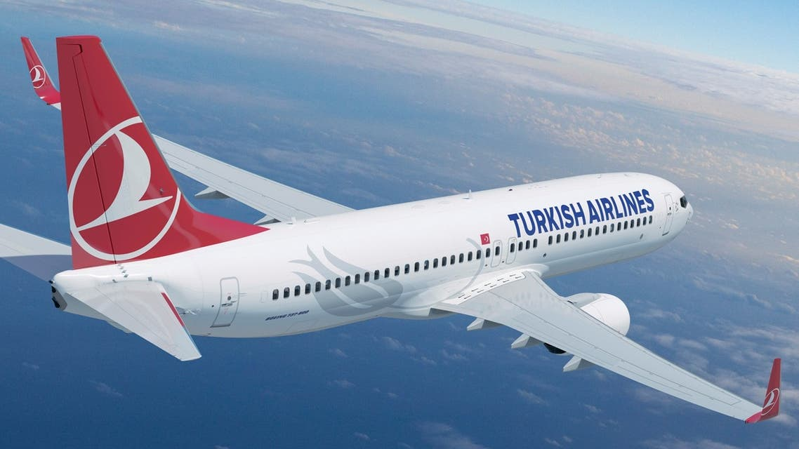 Turkish Airlines (Image courtesy Turkish Airlines)