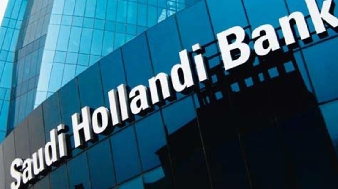 Saudi Hollandi Bank (File photo)