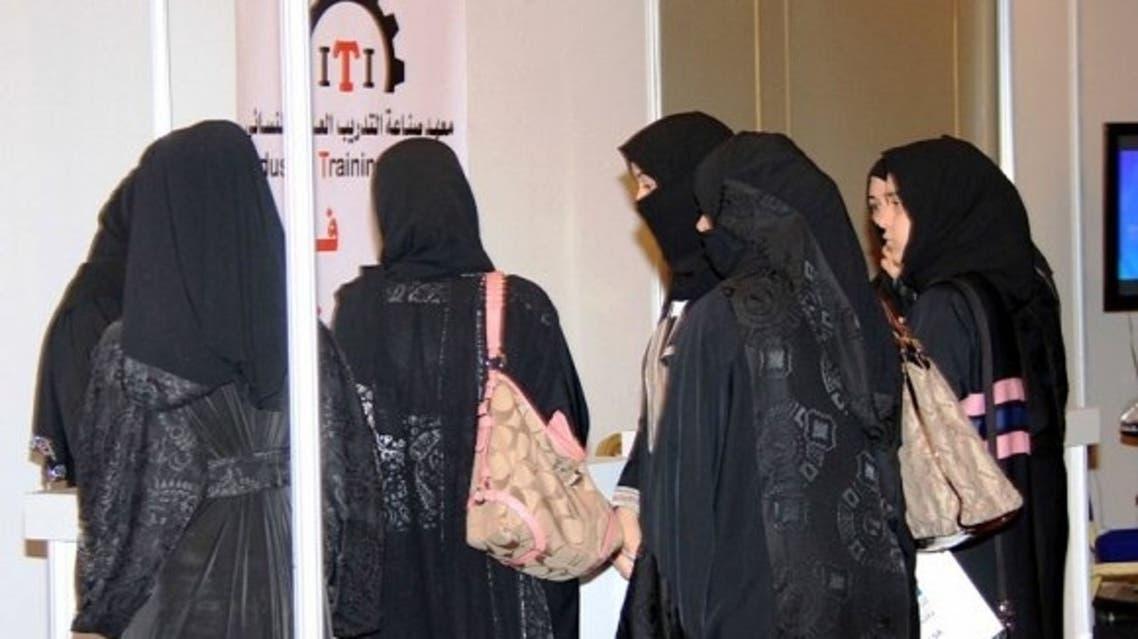نساء سعوديات - توظيف 1