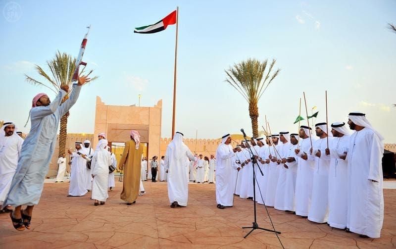 الجناح الإماراتي
