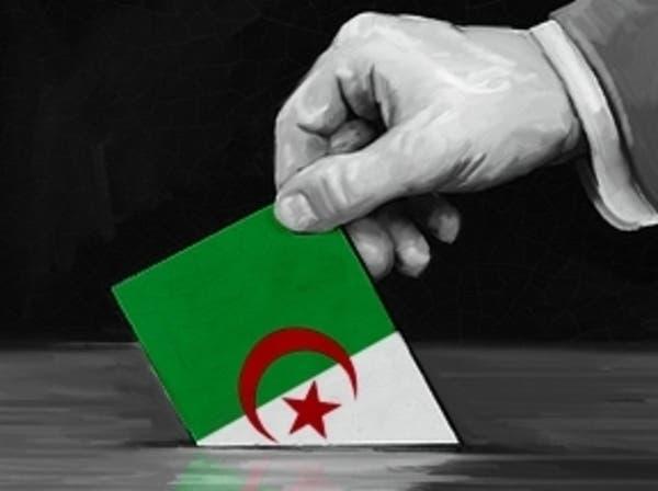ثامن حزب سياسي يعلن مقاطعة انتخابات رئاسة الجزائر