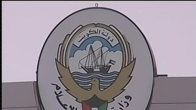 قانون الإعلام الجديد في الكويت يثير سخط الصحافيين
