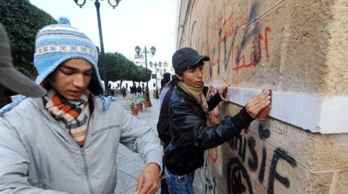 Tunisia graffiti youths AFP