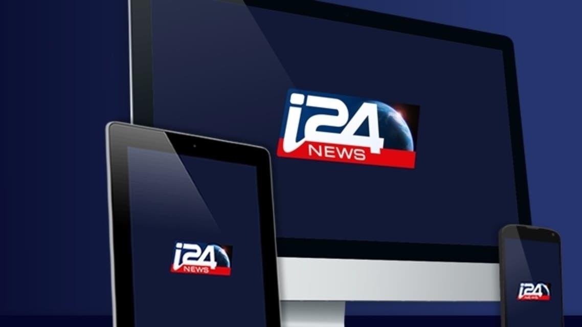 i24 station (Image couresy i24)