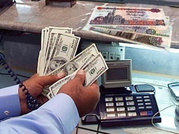 الدولار يضع الجنيه المصري في مأزق صعب.. البداية 2021