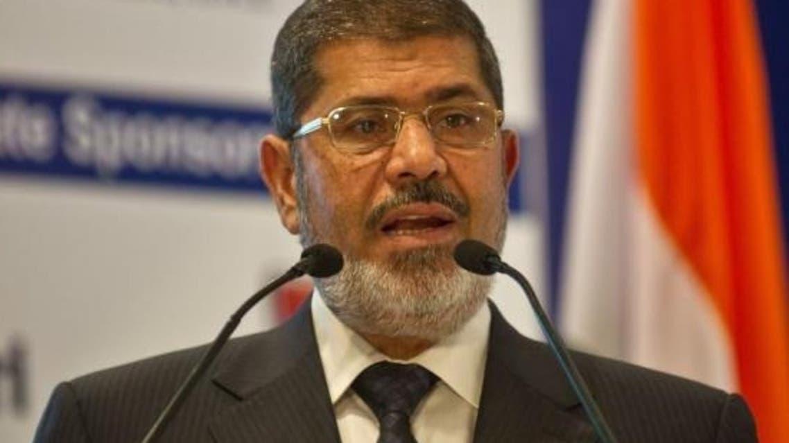 Mursi AFP Egypt