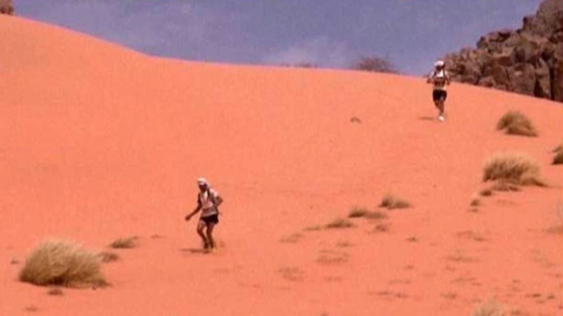 Morocco Desert Marathon